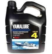 Yamalube. 10W-40, синтетическое, 4,00л. Под заказ