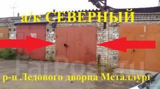 Гаражи капитальные. улица Механическая 1, р-н Центральный, 19,0кв.м., электричество, подвал.