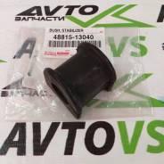 Втулка стабилизатора переднего прав/лев Toyota оригинал 48815-13040