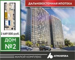 1-комнатная, улица Стрелковая 18а. 64, 71 микрорайоны, застройщик, 27,0кв.м.