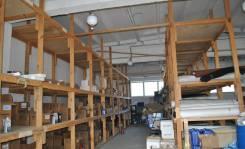 Производственная база на 1,3 Га. Улица Суворова 2а, р-н Индустриальный, 876,0кв.м.