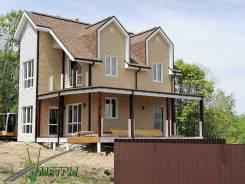 Новый, уютный дом для вашей семьи. Улица Владивостокская 57, р-н 17 км, площадь дома 130,0кв.м., площадь участка 1 000кв.м., скважина, электричест...