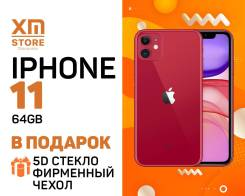 Apple iPhone 11. Новый, 64 Гб, Красный, 3G, 4G LTE, NFC