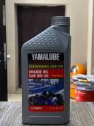 Yamalube. 0W-30, полусинтетическое, 0,95л.