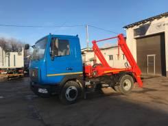 Коммаш КО-450-11. Контейнерный мусоровоз КО-450-11 на шасси МАЗ 4371N2-542-011 Евро 5, 4 750куб. см.