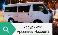Грузоперевозки микроавтобус по г Владивостоку. Есть попутно межгород.