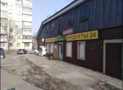 Товаровед-эксперт. ИП ЮСИФОВ. Улица Калинина 225