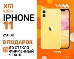Apple iPhone 11. Новый, 256 Гб и больше, Желтый, 3G, 4G LTE, NFC