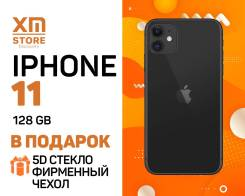 Apple iPhone 11. Новый, 128 Гб, Черный, 3G, 4G LTE, NFC