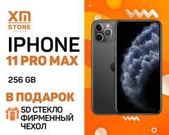 Apple iPhone 11 Pro Max. Новый, 256 Гб и больше, Серый, 3G, 4G LTE, Dual-SIM, NFC
