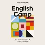 English CAMP Живые уроки прямо из Канады