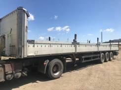 Schmitz. Продаётся полуприцеп Cargobull, 39 000кг.