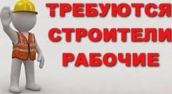 Бетонщик. Улица Куйбышева 4в