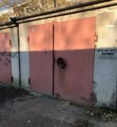 Боксы гаражные. улица Артёмовская 138, р-н Индустриальный, электричество