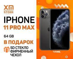 Apple iPhone 11 Pro Max. Новый, 64 Гб, Серый, 3G, 4G LTE, NFC