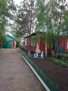 Продам дом кирпичный 122 кв. м. С. Лагушино ул.Зелёная,26, р-н Калачинский, площадь дома 122,0кв.м., площадь участка 3 600кв.м., централизованный...