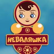 """Упаковщик. ООО""""Неваляшка"""". Проспект Невский 105"""