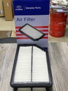 Фильтр воздушный Hyundai/KIA Solaris/RIO 281131R100 281131R100