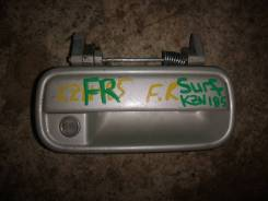 Ручка наружная передней правой двери Toyota Hilux Surf KZN185