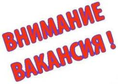 Секретарь. ООО ДАО. Улица Кирова 25