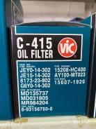 Масляный фильтр VIC C-415