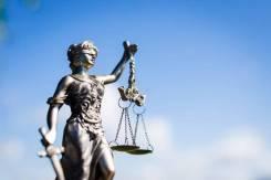 Юристы по закупкам и тендерам.