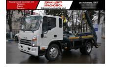 JAC N120. Новый грузовик портальный погрузчик от официального дилера, 3 760куб. см.