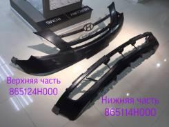 Верхняя часть переднего бампера Hyundai Grand Starex H-1 865124H000