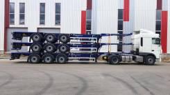 Grunwald. Низкорамный полуприцеп - контейнеровоз Gr-VCSt LB, 32 350кг.