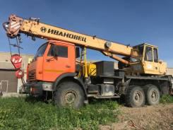 КамАЗ Ивановец. КC-35714K-2 16 тонн на шасси Камаз-43118, 17,00м.