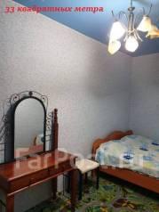 2-комнатная, улица 50 лет ВЛКСМ 2. Трудовая, агентство, 43,3кв.м. Комната