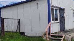 Складское помещение ( рефконтейнер + торговый павильон). Улица Некрасова 256б, р-н База КПС, 50,0кв.м.
