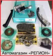 Комплект ГРМ (цепи/натяжители/ремни/ролики) замена в СТО! доставка РФ