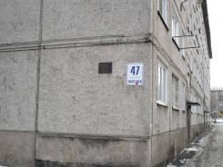 Гостинка, улица Льва Толстого 47. железнодорожный, частное лицо, 17,2кв.м.