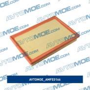 Фильтр воздушный Avtomoe AMFE0166