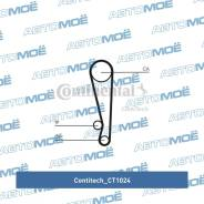 Ремень ГРМ Contitech CT1024