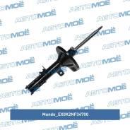 Амортизатор передний правый Mando EX0K2NF34700