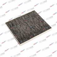 Фильтр салонный (угольный) Fortech FS003C