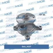 Насос водяной Dolz H227