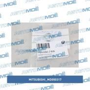 Прокладка сливной пробки масляного поддона Mitsubishi MD050317