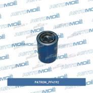 Фильтр масляный Patron PF4192