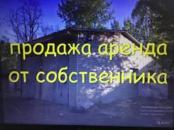 Боксы гаражные. Щербакова 55Г, р-н Кировский, 70,0кв.м., электричество