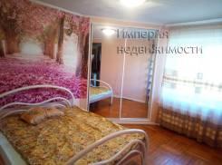 3-комнатная, улица Уткинская 30. Центр, агентство, 64,0кв.м. Комната