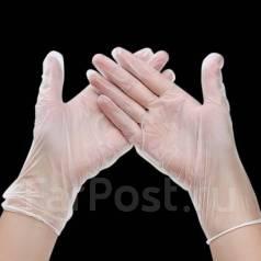 Перчатки виниловые.