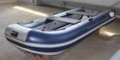 Water Way. 2020 год, длина 3,00м., двигатель подвесной, 10,00л.с., бензин. Под заказ