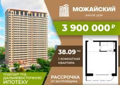 1-комнатная, улица Можайская 1 стр. 1. Тихая, застройщик, 38,1кв.м.