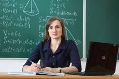 "Учитель математики. МБОУ ""СОШ №64"". Улица Адмирала Кузнецова 40а"