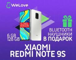 Xiaomi Redmi Note 9S. Новый, 128 Гб, Белый, 3G, 4G LTE, Dual-SIM. Под заказ