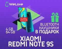 Xiaomi Redmi Note 9S. Новый, 64 Гб, Синий, 3G, 4G LTE, Dual-SIM. Под заказ