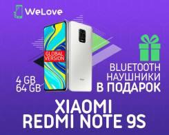 Xiaomi Redmi Note 9S. Новый, 64 Гб, Белый, 3G, 4G LTE, Dual-SIM